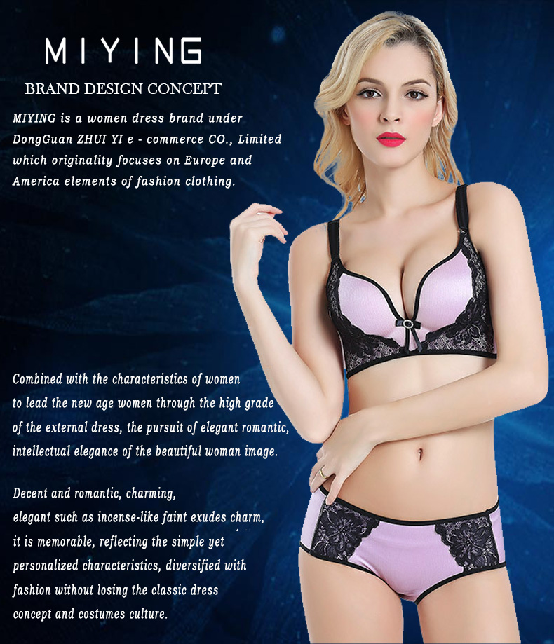 MIYING 17 New Bra&Brief Sets Deep V Shape Push Up Solid Sexy Big size D E Common Cup Women's Underwear 24