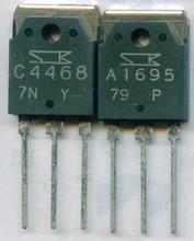 A1695 C4468    Demo Board Accessories