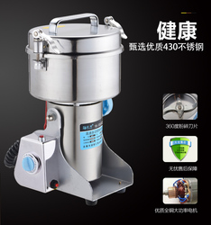 High-speed Electric Grains Spices grinder 2000g ,Chinese medicine Cereals Coffee Dry Food powder crusher  Mill Grinding Machine