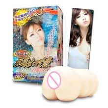 Japan NPG Meiki no Syoumei 006 Yen Jyu Yi Vagina Real Pussy, AV Actress Dual Layer Reusable Realistic Vagina, Male Sex Toys
