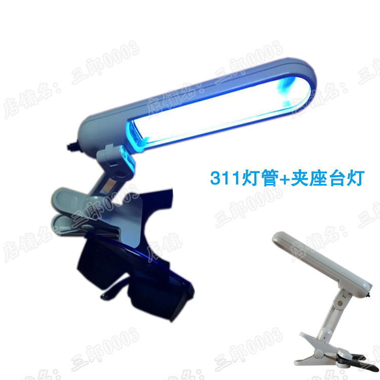 FOR UVB Lamp PL-S 9 W / 01/2 P 9 W  Narrow Band 311nm  PLS9W / 01 / 2P Phototherapy Psoriasis For Vitiligo 110V 220V Kit