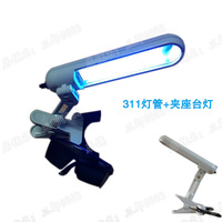 FOR UVB Lamp PL S 9 W / 01/2 P 9 W Narrow Band 311nm PLS9W / 01 / 2P Phototherapy Psoriasis For Vitiligo 110V 220V Kit