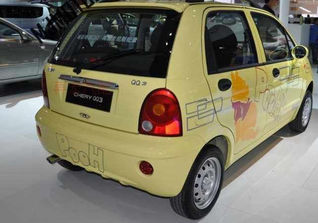 Belakang Ekor Lampu Belakang Lampu Belakang Assy Kiri Dan Kanan Untuk Cina Chery Qq Qq3 Auto Mobil Motor Bagian S11 3773010 Sinyal Lampu Aliexpress