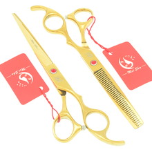 Meisha 7 inch Professional Hair Styling Scissors Golden Japan 440c Barber Cutting Thinning Salon Tools HA0358