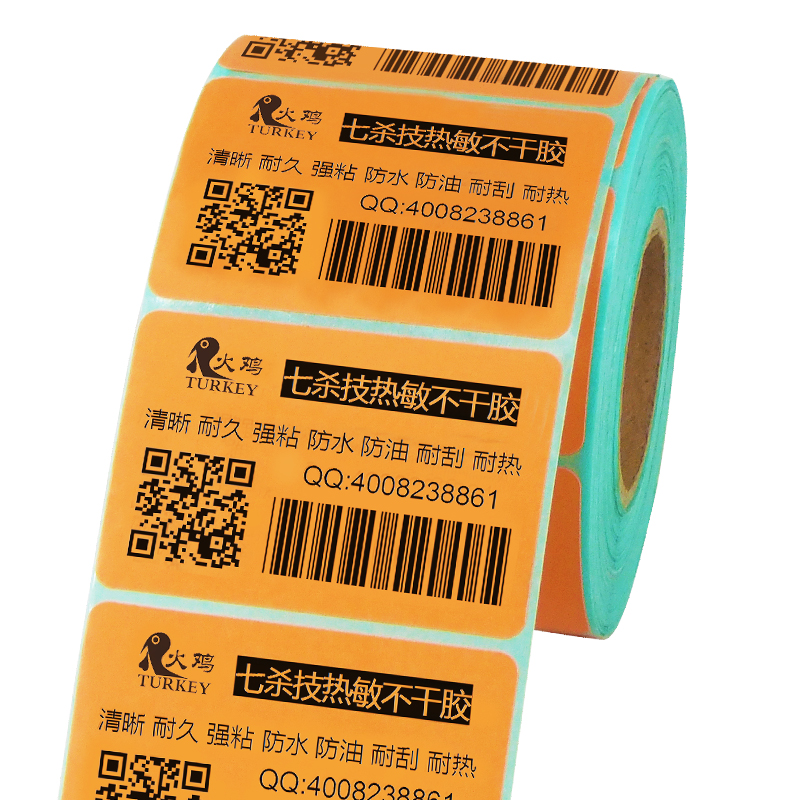 US $9 5 |brown color sticker printing label TOP Direct Thermal Labels 60MM  X40MM (700 labels) packing /price labels-in Stationery Stickers from Office