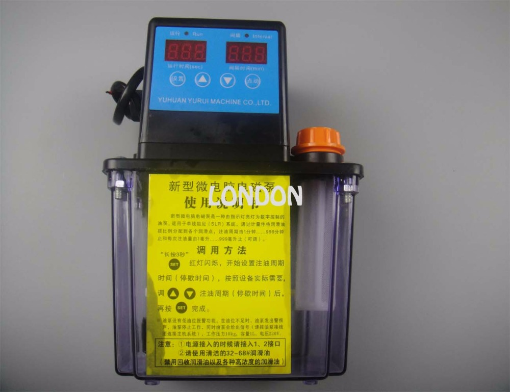1L Automatische smeerpomp 220V Digitale elektronische timer-oliepomp