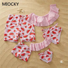 2019 Family Matching Swimwear Mother and Daughter Swimsuit Melon Dad Son Mommy Me Clothes Outfits Look E0200