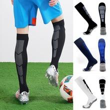 Нейлоновые длинные носки без пятки, Футбольные гетры, антисептические дезодорирующие, экономичные, прочные