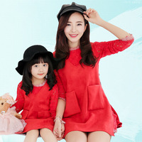 Mom Daughter Dress 2pcs Dress Vest Pink Red Lace Family Look For Mother And Girl Autumn