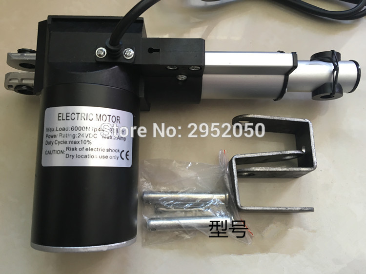 24V ,600 mm/ 24 inch stroke, 5000N load linear actuator mini linear actuator electric linear actuator tv lift belt driven linear motorized actuator linear actuator servo motion cnc belt driven guided linear actuator any travel length