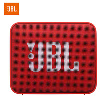 JBL Bluetooth Speaker GO 2 Music Bluetooth Small Speakers Audio Subwoofer Portable Outdoor Mini Speaker Go2 Strong Power Mic(China)