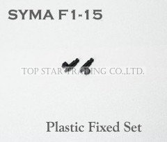 Syma F1 RC helicopter spare parts Machine fixed column