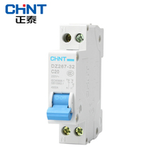 CHNT 20A 1P+N Household Small Air Switch Double Line Breaker DPN Entry Output