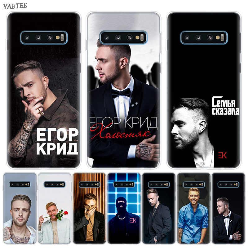 Egor Kreed Thời Trang Trường Hợp Mềm Cho Samsung Galaxy A6 A8 J4 J6 S8 S9 Cộng Với A7 A9 J5 J8 2018 s7 S6 Cạnh Lưu Ý 9 8 Bìa Coque