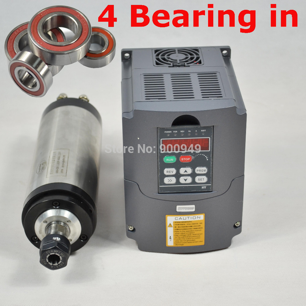 CNC 2.2KW WATER COOLED/ER20 SPINDLE MOTOR ENGRAVING MILLING GRIND RPM24000 AND MATCHIN VARIABLE FREQUENCY DRIVE INVERTER VFD  цены