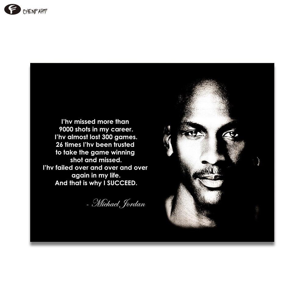 CHENFART no Framed Poster Print Michael Jordan Success Inspirational ...