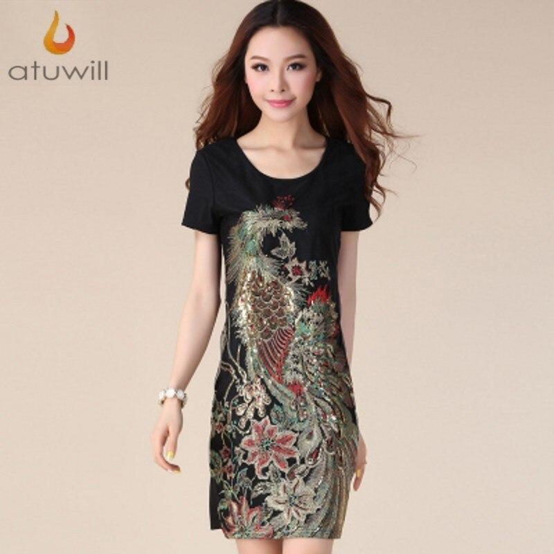 Atuwill Bohemian Style Women Dresses Plus Size M 5XL Phoenix ...