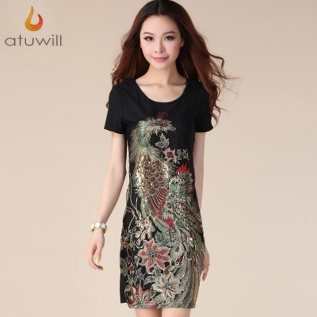 e591043a72f Atuwill Bohemian Style Women Dresses Plus Size M-5XL Phoenix Embroidery  Short Long Sleeves New 2017 spring summer