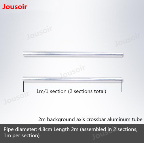 Universal combination crossbar aluminum tube 2m manual electric background lifter background shaft easy to carry CD50 T08Universal combination crossbar aluminum tube 2m manual electric background lifter background shaft easy to carry CD50 T08