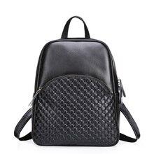 Zency Рюкзаки Модный Топ качество бренда из натуральной кожи рюкзак Для женщин женские Пояса из натуральной кожи рюкзак кожа Сумки