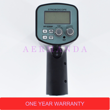 DT2350PA Handheld Digital Stroboscope Tachometer non-contact 50~12,000 FPM Observe the movement tracks