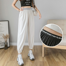 2019 Summer New Women's Sports Pants Thin Section Fashion Casual Loose Simple Solid Female Sweat Pants Harem Pants High Waist 2019 summer big code harem pants skinny students thin sports pants female loose white side nine points casual women pants