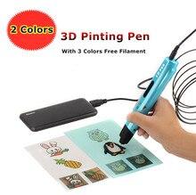 2 Цветов, Можно Выбрать 3D Перо Для Рисования 1.75 мм ABS/НОАК Накаливания 3D ручка С СВЕТОДИОДНЫЙ Экран 3D Перо Добавить 5 М * 20 PLA Нити Бесплатно доставка