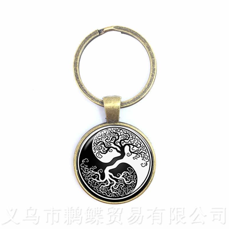 Инь Ян брелок со стеклянным кабошоном брелок стеклянный купол для ключа цепи Китай Tia Chi ювелирные изделия Инь-Янь Дракон Кот ключ держатель