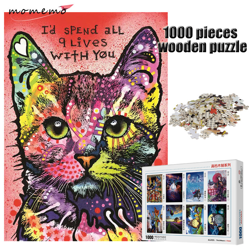 MOMEMO Color Cat Wooden Puzzles 1000 Pieces Adult Assembling Puzzles Wooden Jigsaw Puzzle 1000 Pieces Toys For Children Gifts