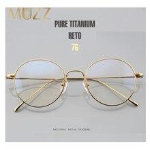 2484580a3a2 MUZZ Pure Titanium Round Eyeglasses Frame Optical Frames Unisex Glasses  Retro Eyeglasses Prescription Men Women myopia