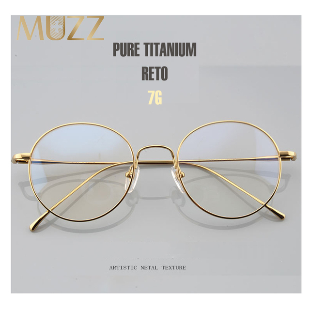 7c1db8e7fdc5 MUZZ Pure Titanium Round Eyeglasses Frame Optical Frames Unisex Glasses  Retro Eyeglasses Prescription Men Women myopia frames