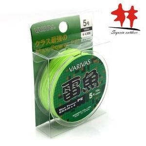 Image 4 - 8 Stands line: VARIVAS brand Light Green 8 weaves Max Power PE braided fishing line Japan L 20 110lb Good Quality