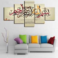 5 Piece HD Printed Holy Bible Islam Muslim Framed Wall Picture Art Poster Painting On Canvas For Living Room Decoration