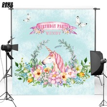 DAWNKNOW Birthday Party Vinyl Photography Background Flower Unicorn Polyester Backdrop For Children Photo Studio Customize G108