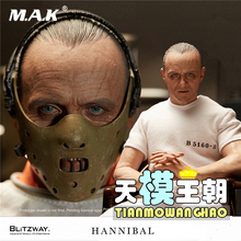 For Collection BLITZWAY 10301 1/6 Hannibal Lecter The Silence of the Lambs Prisoner Ver. 10302 Straitjacket Action Figure