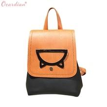 Bag Travel Backpack Bag Dropship 171017