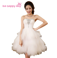 Junior Formal Short Puffy Pageant Lovely Ball Gown Sweetheart Gowns Prom Girl Knee Length Rhinestone Dress