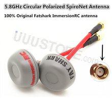 2pcs/lot 100% original Fatshark ImmersionRC 5.8GHz Circular Polarized SpiroNet RP-SMA Antenna
