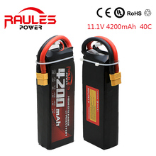2pcs HIGH Power Lipo Battery 11.1V 4200mAh 3S 40C T or XT60  Plug for RC Helicopter Qudcopter Car Airplane as a gift for child's