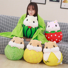 32-55CM new cute hamster turned fruit doll plush toy pillow blanket air conditioner was 2 in 1 for baby gifts