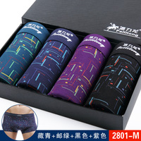 2016 Panties Mens 4Pcs Lot Best Selling Mens Underwear Boxers Modal Boxer Men Printed Boxer Shorts