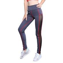 2017 Fitness Leggings Breathable Mesh Female High Waist Running Tights Women Sportswear Gym Workout Yoga Pants Sport Wear