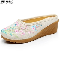 New Arrive Women Slippers Floral Embroidered Casual Canvas Wedge Slippers Medium Heel Comfot Sofrt Slides Shoes