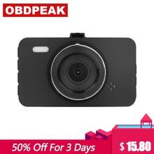 Smart Dash Camera 170 Degree 3.0 Inch 1080P Car Dvr G-sensor Night Vision Digital Video Recorder Dual Lens Auto Camera цена