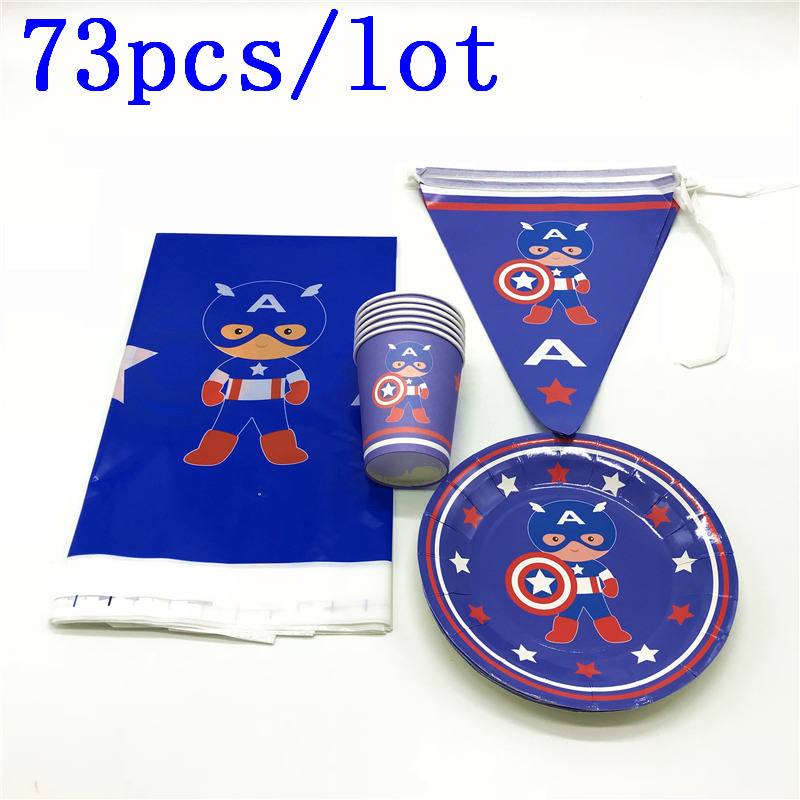 Captain America Theme Design 73Pcs Disposable Cup+Plate+Flag+Tablecover Kid Birthday Party Event Party Banner Decoration Supply