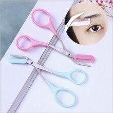 AMSIC ножницы для стрижки бровей с расческой Красота Косметика девушка леди Макияж инструмент для женщин брови ножницы для макияжа