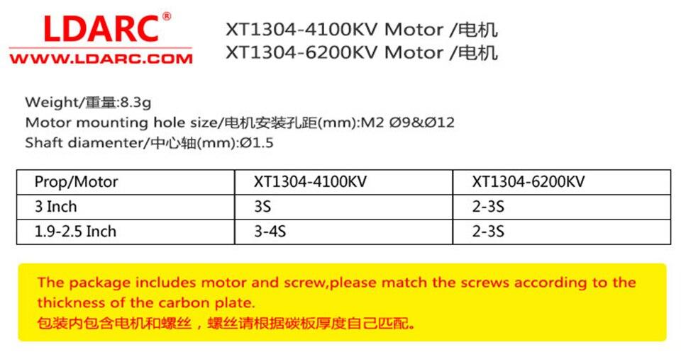 XT1304-4100&6200KV图片资料_03