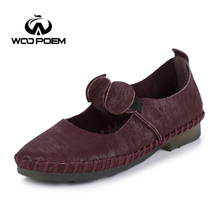 WooPoem Spring Autumn Shoes Women Breathable Cow Leather Loafers Shoes Comfortable Low Heel Flats Sewing Fringe Lady Shoes 728