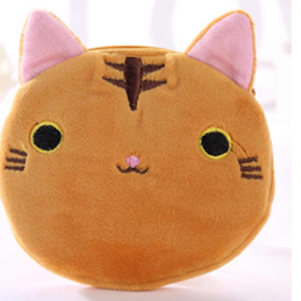 Kawaii חתול מטבע ארנק איכות 6 צבעים עבור מטבע קטן 10cm Keychain מתנה כיס מטבע תיק פאוץ עבור חתול