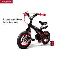 Детские трициклы для детей от 2 до 6 лет, детские коляски, детские велосипедные подлокотники, регулируемые Детские ручные надувные тележки